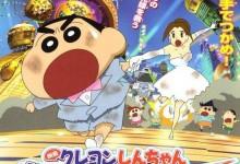 儿童动画片《蜡笔小新 2010年剧场版:超时空!呼风唤雨之我的新娘 2010》国语版 高清/MP4/293M 动画片蜡笔小新全集下载-儿童动画网
