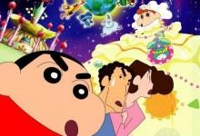 儿童动画片《蜡笔小新 2012年剧场版:呼风唤雨!我与宇宙公主 2012》国语版 高清/MP4/432M 动画片蜡笔小新全集下载-儿童动画网