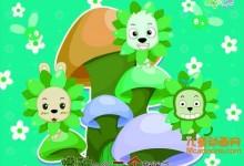 儿童益智动画片《哈利学前班之串烧篇 Harry preschool》全29集 国语版 720P/MP4/1.47G 哈利学前班全集下载-儿童动画网