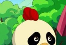 儿童动画片《如意酷宝之山寨鸡》全52集 国语版 高清/MP4/5.07G 动画片如意酷宝全集下载-儿童动画网