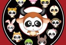儿童动画片《如意酷宝之菲力牛》全52集 国语版 高清/MP4/3.29G 动画片如意酷宝全集下载-儿童动画网