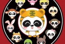 儿童动画片《如意酷宝之冻豆虎》全52集 国语版 高清/MP4/3.37G 动画片如意酷宝全集下载-儿童动画网