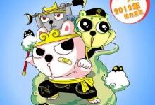 儿童动画片《兔子帮 Rabbit Gang》第一季全52集 国语版 高清/MP4/3.36G 动画片兔子帮全集下载-儿童动画网