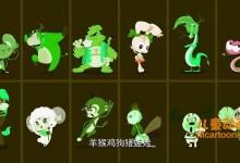 儿童动画片《十二生肖》全40集 国语版 720P/MP4/3.63G 动画片十二生肖全集下载-儿童动画网