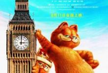 儿童动画电影《加菲猫2 Garfield: A Tail of Two Kitties 2006》英语中英双字 720P/MP4/1.92G 动画片加菲猫全集下载-儿童动画网
