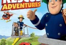 儿童益智动画片《消防员山姆 Fireman Sam》第5季全26集 高清/MP4/1G 动画片消防员山姆全集下载-儿童动画网