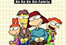 儿童动画片《可可、可心一家人》第二季全26集 720P/MP4/3.84G 可可可心一家人-儿童动画网
