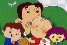 儿童动画片《大耳朵图图》第一季全26集 高清/MP4/1.2G 动画片大耳朵图图全集下载-儿童动画网