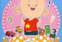 儿童动画片《大耳朵图图》第三季全26集 高清/MP4/1.2G 动画片大耳朵图图全集下载-儿童动画网