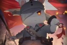 动画片《那年那兔那些事儿》第四季全12集 720P/MP4/530M  动画片那年那兔那些事儿全集下载-儿童动画网