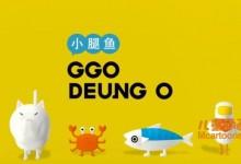 儿童动画片《小腿鱼》全25集 无对白 高清/MP4/253M 动画片小腿鱼全集下载-儿童动画网