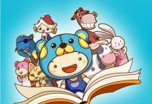 儿童动画片《优瑞历险记》全78集 高清/MP4/3.52G 动画片优瑞历险记全集下载-儿童动画网