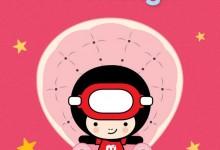 儿童动画片《我是梦妮 Mongni》全52集 高清/MP4/1.42G 动画片我是梦妮全集下载-儿童动画网