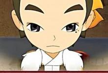 儿童益智动画片《少年王阳明》全12集 高清/MP4/475M 动画片少年王阳明全集下载-儿童动画网