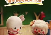 儿童动画片《歪歪兔和她的朋友们》全2季共21集 高清/MP4/1G 动画片歪歪兔和她的朋友们全集下载-儿童动画网