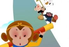 儿童动画片《西游记的故事》全2季共52集 720P/MP4/6.52G 动画片西游记的故事全集下载-儿童动画网