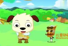 儿童早教动画片《拼音儿歌》全28集  高清/MP4/85M 动画片拼音儿歌全集下载-儿童动画网