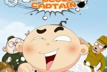 儿童动画片《热血小将》全20集 720P/MP4/1.77G 动画片热血小将全集下载-儿童动画网