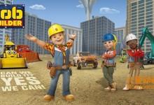 儿童益智动画片《新巴布工程师 New Bob the Builder》第一季全52集 国语版 720P/MP4/3.44G 动画片新巴布工程师全集下载-儿童动画网
