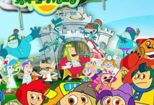 儿童动画片《数学荒岛历险记》第二季全40集 高清/MP4/2.75G 动画片数学荒岛历险记全集下载-儿童动画网