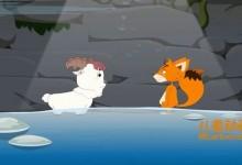 儿童益智动画片《伊索寓言》全20集 720P/MP4/487M 伊索寓言动画片全集下载-儿童动画网