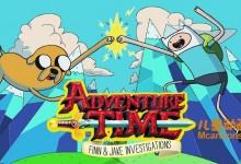 美国动画片《探险活宝 Adventure Time》第二季全26集 国语版 高清/MP4/1.57G 动画片探险活宝全集下载-儿童动画网