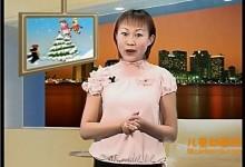 儿童动画片《新语文小天才》全29集 高清/MP4/1.2G 动画片新语文小天才全集下载-儿童动画网