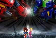 儿童动画片《洛洛历险记》全52集 720P/MP4/12.6G 动画片百变机兽之洛洛历险记全集下载-儿童动画网