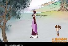 儿童益智动画片《儿童经典诗词选集54首》全54集 高清/MP4/297M 儿童经典诗词选集全集下载-儿童动画网