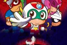儿童动画片《开心宝贝 第十季 英雄归来》全52集 720P/MP4/2.05G 动画片开心宝贝全集下载-儿童动画网