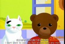 法国动画片《小棕熊探险记 The Adventures Of Little Brown Bear》全52集 英文版 高清/MP4/453M 动画片小棕熊探险记全集下载-儿童动画网