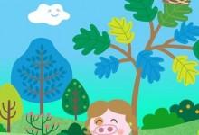 儿童动画片《兜兜都知道》全24集 720P/FLV/2.78G 动画片兜兜都知道全集下载-儿童动画网