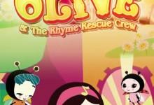 儿童动画片《奥利弗和救援小分队》全26集 中文版26集+英文版26集 720P/MP4/3.48G 动画片奥利弗和救援小分队全集下载-儿童动画网