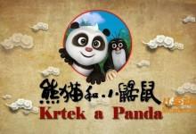 儿童动画片《熊猫和小鼹鼠》全52集 720P/MP4/5.94G 动画片熊猫和小鼹鼠全集下载-儿童动画网