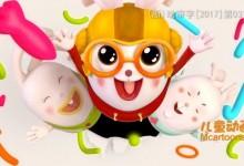 无对白搞笑动画片《三只兔子 Rabbids Leave My Carrot Alone》第二季全26集 720P/MP4/289M 动画片三只兔子第二季全集下载-儿童动画网