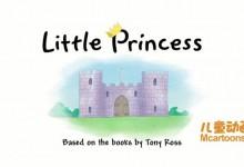 儿童益智动画片《小公主 Little Princess》全100集 英语中英字 1080P/MP4/23.7G 动画片小公主全集下载-儿童动画网