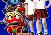 儿童动画片《快乐酷宝 Happy Q-Bot》全三季共150集 720P/MP4/26.5G 动画片快乐酷宝全集下载-儿童动画网