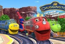 英国动画片《恰恰特快车 Chuggington》第三季全14集 国语版 720P/MP4/1.5G 动画片恰恰特快车全集下载-儿童动画网
