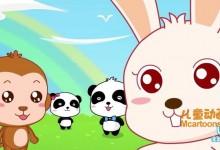 早教动画片《宝宝巴士儿歌》全698集 720P/MP4/9.43G 宝宝巴士动画片全系列下载-儿童动画网