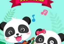 早教动画片《宝宝巴士儿歌 英文精选》全126集 720P/MP4/1.61G 宝宝巴士动画片全系列下载-儿童动画网