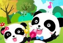 早教动画片《宝宝巴士儿歌之经典大全》全40集 720P/MP4/429M 宝宝巴士动画片全系列下载-儿童动画网