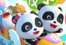 早教动画片《宝宝巴士之奇妙汉字》全2季共48集 720P/MP4/3.12G 宝宝巴士动画片全系列下载-儿童动画网