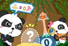 早教动画片《宝宝巴士之奇妙数学大冒险》全20集 720P/MP4/545M 宝宝巴士动画片全系列下载-儿童动画网