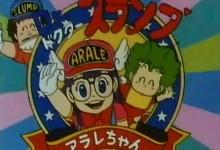 日本动画片《阿拉蕾》全104集 国语版 标清/MP4/21.4G 动画片阿拉蕾下载-儿童动画网