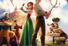乌克兰动画电影《森林奇缘 The Stolen Princess 2018》英语中字 1080P/MP4/2.99G 动画片森林奇缘下载-儿童动画网