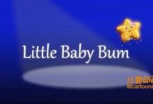 早教动画片《乐宝宝英文慢速儿歌 Little Baby Bum》全158集 1080P/MP4/968M 动画片乐宝宝英文慢速儿歌下载(应版权方要求,该片停止下载)-儿童动画网