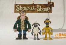 英国动画片《肖恩的青苔农场 Shaun The Sheep》全15集 无对白 1080P/MP4/267M 动画片肖恩的青苔农场下载-儿童动画网
