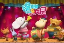 俄罗斯动画片《缇娜托尼 Tina&Tony》全52集 国语版 720P/MP4/1.44G 动画片缇娜托尼下载-儿童动画网