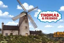 英国动画片《托马斯和他的朋友们 Thomas and his friends》第二十季全52集 国语版 720P/MP4/1.23G 动画片托马斯和他的朋友们下载-儿童动画网