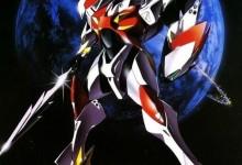 日本动画片《宇宙骑士 Tekkaman Blade》全49集 国语版 720P/MP4/14.3G 动画片宇宙骑士下载-儿童动画网